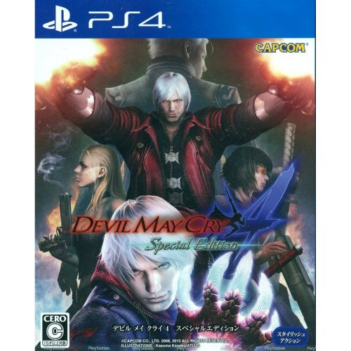 devil-may-cry-4-special-edition-393753.10